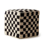 Go to Product: Bernat King Me! Crochet Footstool in color