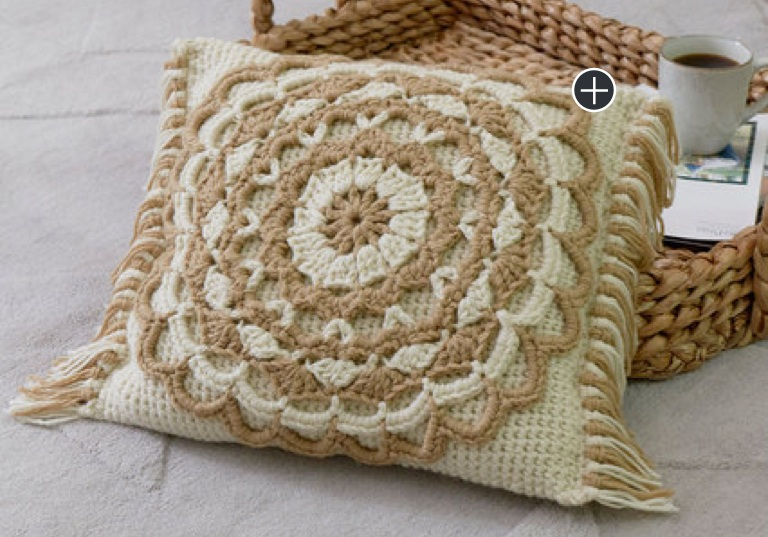 Intermediate Fringed Crochet Mandala Pillow