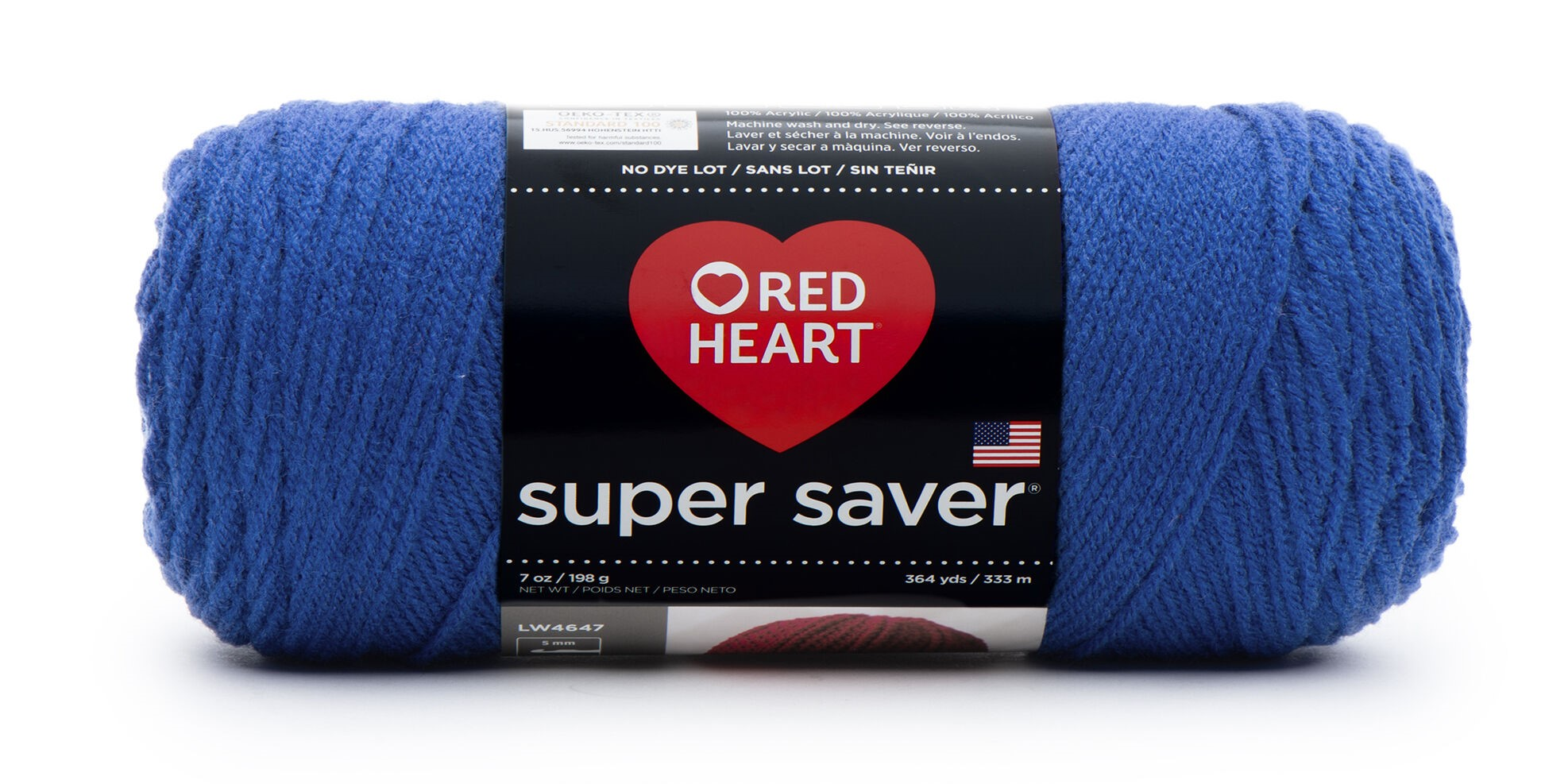 Red Heart Super Saver Royal